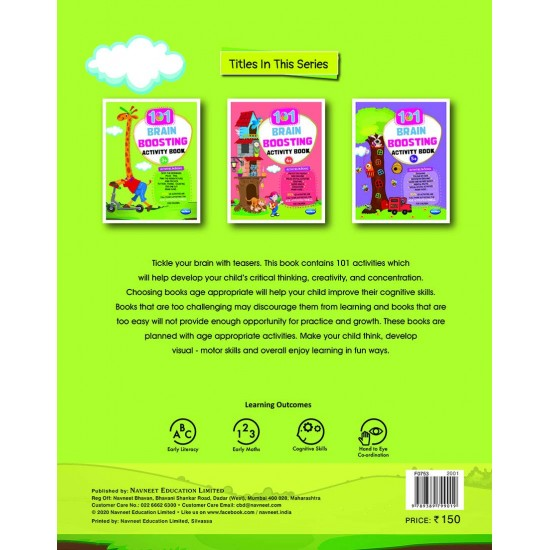 101 Brain Boosting Activity  Book-1   Pack of 88 pieces   Navneet   F0753